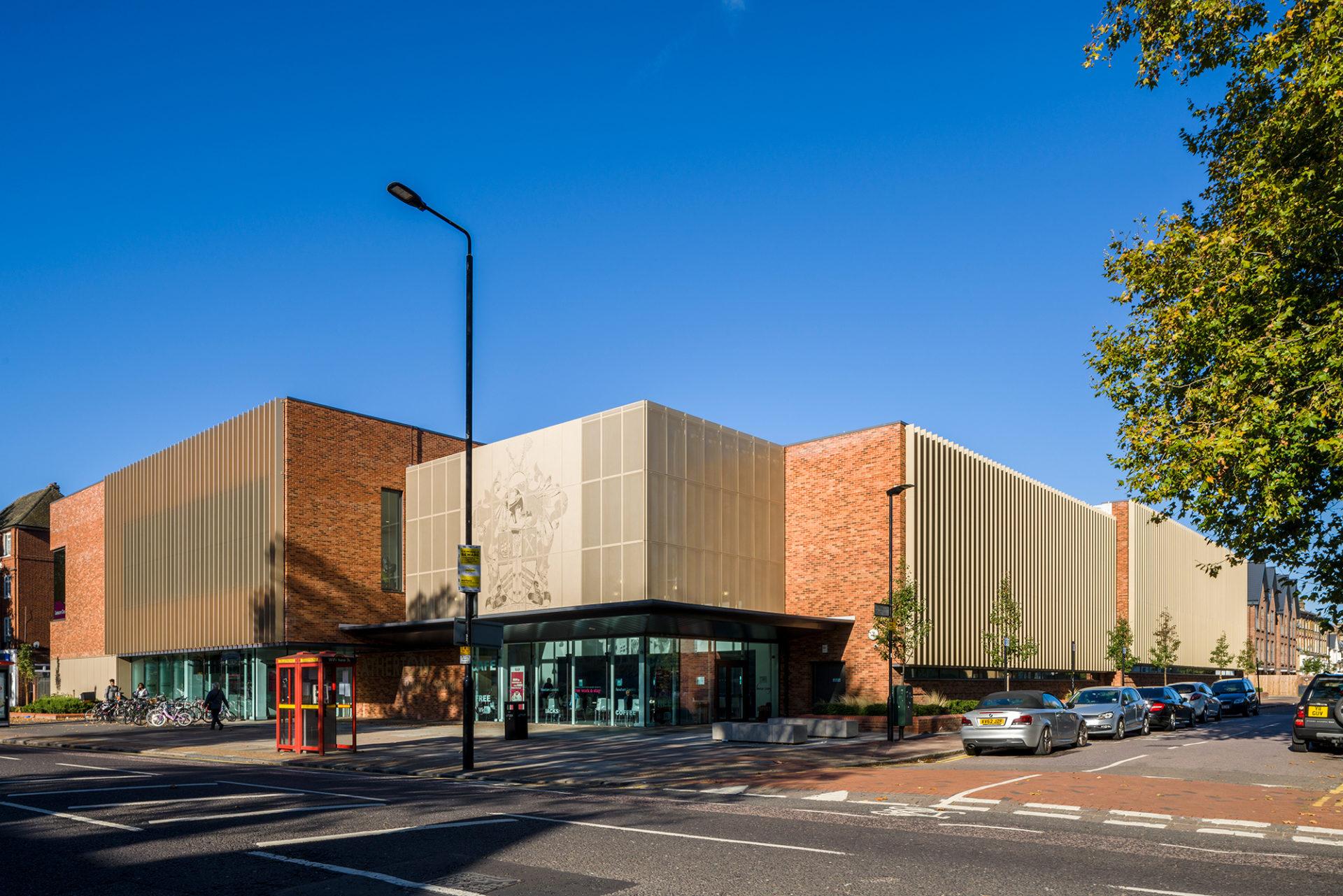 Atherton Leisure Centre